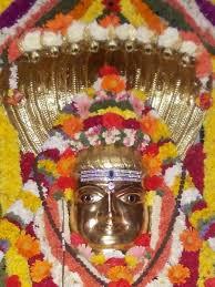 mahadeshwara